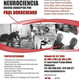 Preparación Física y Neurociencia